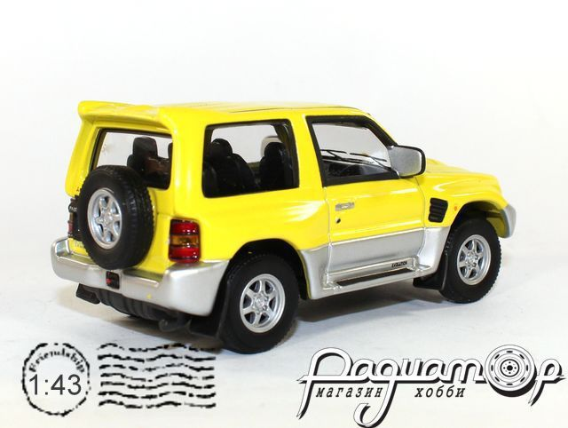 Mitsubishi Pajero (1993) 250ND-0095