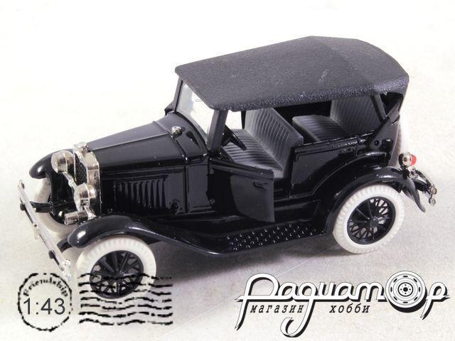 ГАЗ-А (1932) 15002