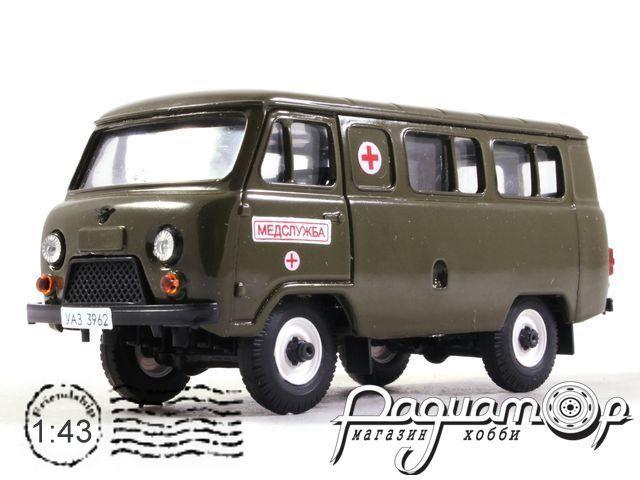 УАЗ-3962 медслужба (1985) 12002