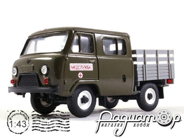 УАЗ-39094 «Фермер» бортовой, Медслужба (1996) 12027