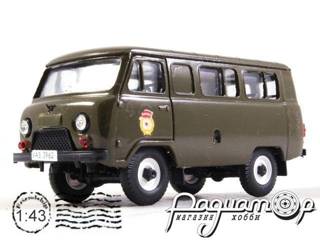 УАЗ-3962 микроавтобус