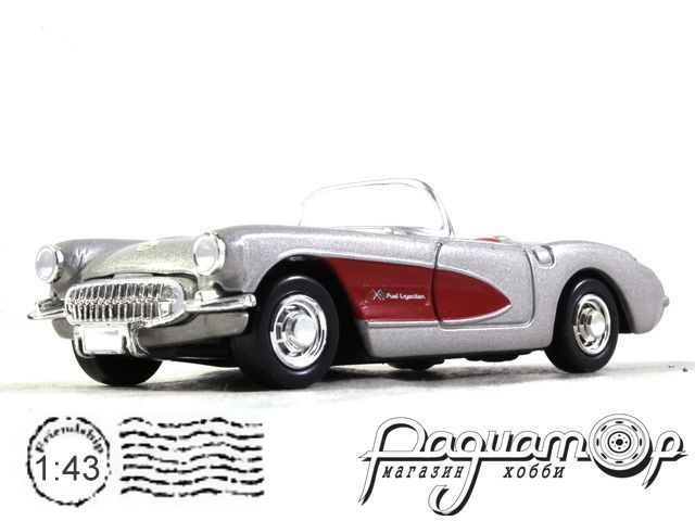 Chevrolet Corvette (1957) New Ray (B)