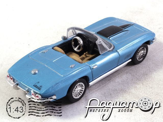 Chevrolet Corvette (1967) New Ray (B)