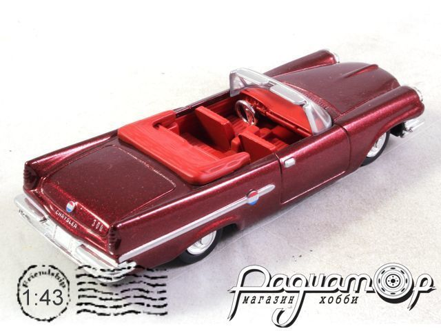 Chrysler 300E (1959) New Ray (B)