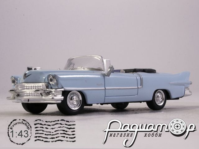 Cadillac Eldorado (1955) New Ray (B)