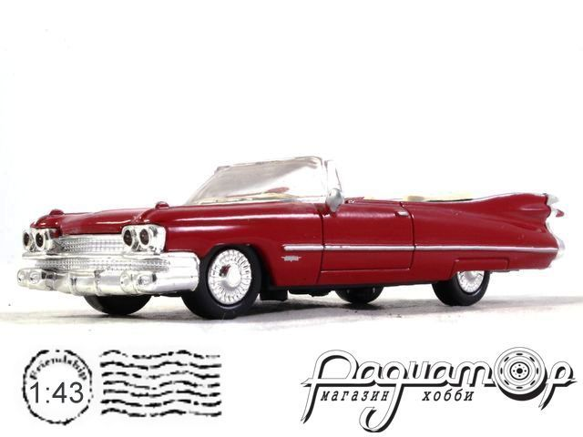 Cadillac Series 62 (1959) New Ray (B)