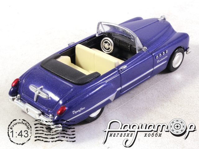 Buick Roadmaster Speedy Power LTD (1949) New Ray (B)