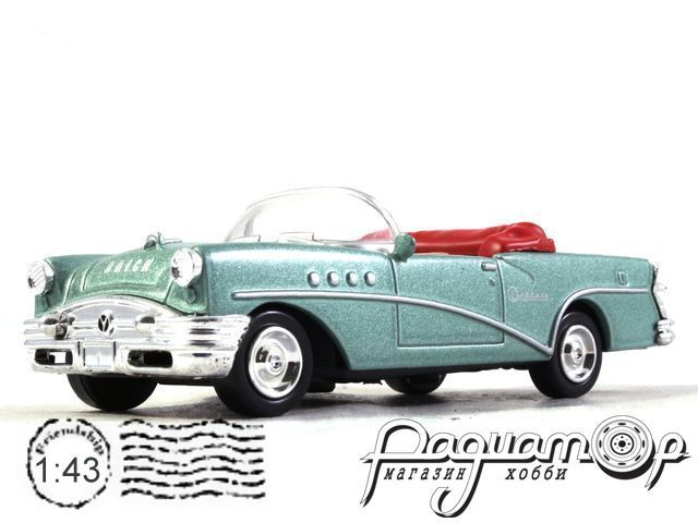Buick Century (1955) New Ray (B)