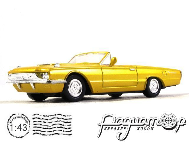 Ford Thunderbird (1966) New Ray (B)