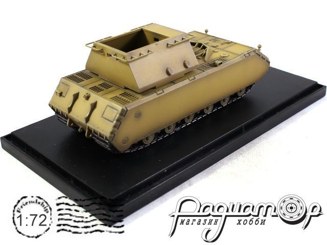 Maus Super Heavy Tank (1944) 60159 (Z)