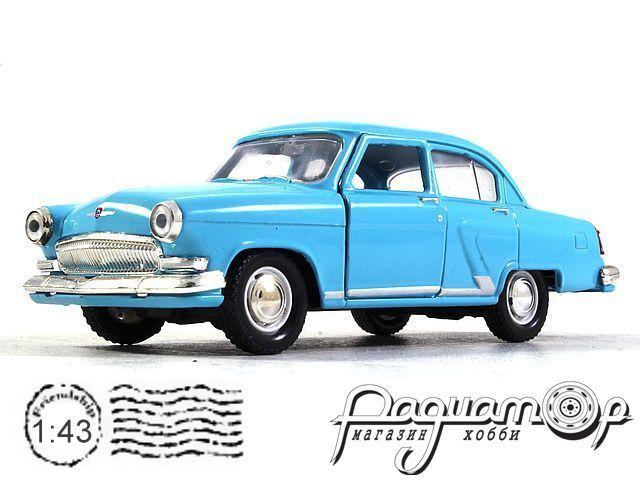 ГАЗ-21 «Волга» (1956) 34100B