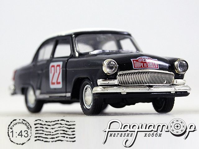 ГАЗ-21 «Волга» ралли (1956) 34109