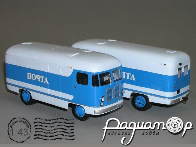 АРТ-ТА9С фургон «Почта» (1963) V4-59.6