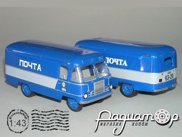 ГЗТМ-56 фургон «Почта» (1956) V4-80.3