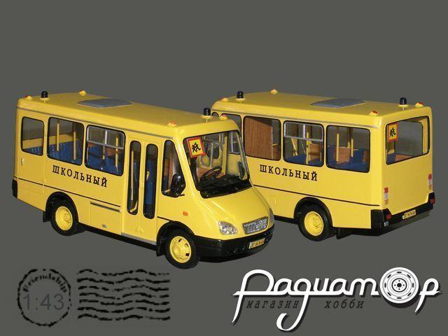 БАЗ-2215 «Дельфин» школьный (2003) VZ-20.1