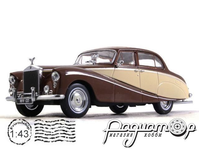 Rolls-Royce Silver Cloud Hooper Empress (1955) 43EMP001