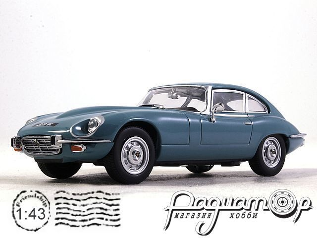 Jaguar E-type V12 Coupe (1972) JAGV12001