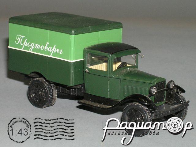 ГАЗ-АА фургон «Продукты» (1932) СZ-72.2