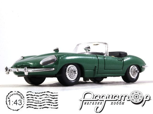 Jaguar E Cabrio (1961) New Ray (B)