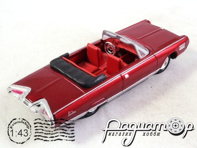 Chrysler Turbine Car (1964) New Ray (B)