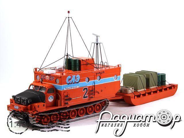 Харьковчанка-2 (1975) 170828