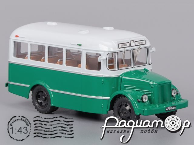 КАвЗ-651 (1958) 03001D