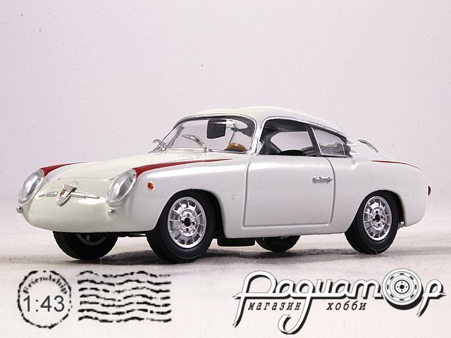 Fiat 750 Abarth Coupe (1956) 517416 (I)