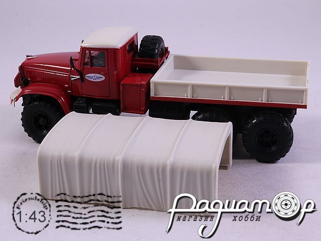 КрАЗ-255В балластный тягач с тентом