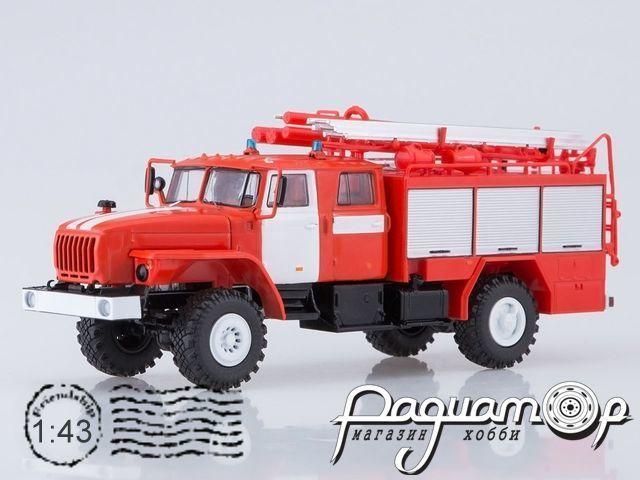 ПСА 2,0-40/2 (43206) (1980) SSM1235