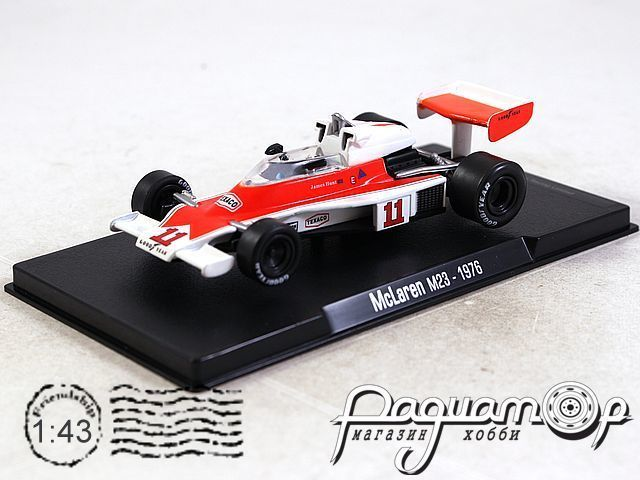 McLaren M23 №11 World Champion Formula 1, James Hunt (1976) R14
