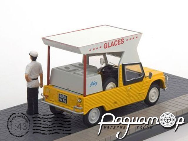 Citroen Mehari Ice Cream Dealer (1968) 428002