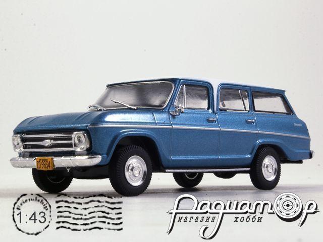 Chevrolet Varaneio S Luxe (1971) 75145