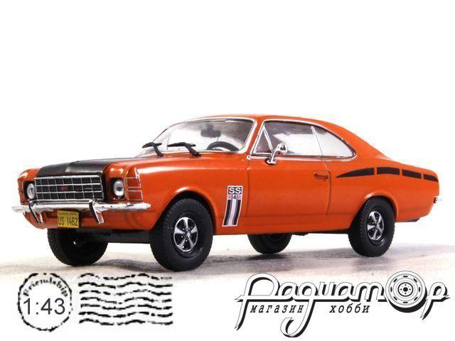 Chevrolet Opala SS 0cc (1975) 05136