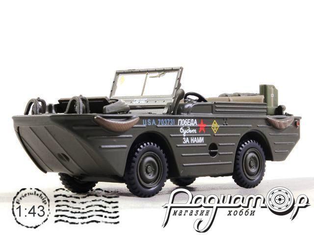 Ford GPA RKKA Belarus (1944) EX56