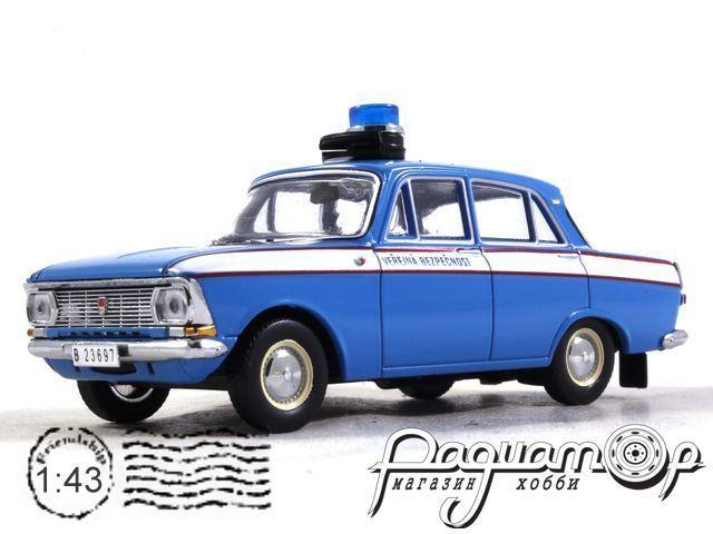 Москвич-412 Verejna Bezpecnost Praha 3 Zizkov (1970) FOX026