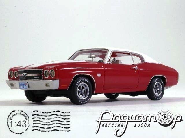 Chevrolet Chevelle SS454 (1970) 1134