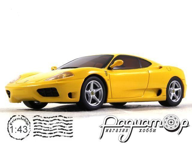 Ferrari 360 Modena (1999) 98514