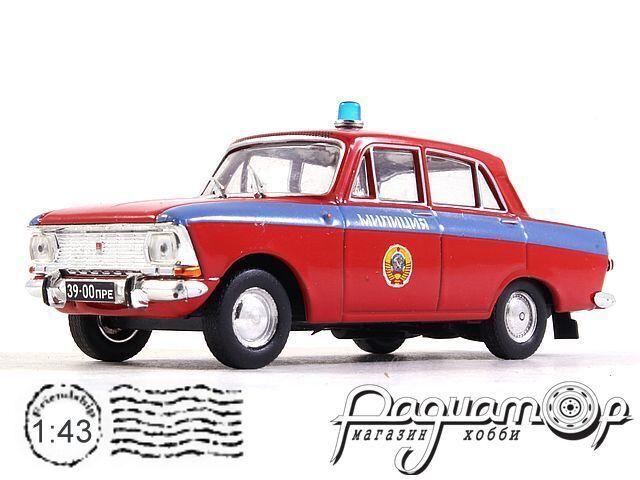 Москвич-412 Милиция СССР (1967) 1415