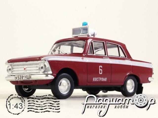 Москвич-408 Пожарный штаб, г. Кострома (1964) 1662