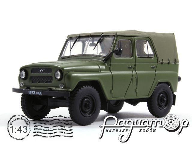 УАЗ-469 (1972) P301-M