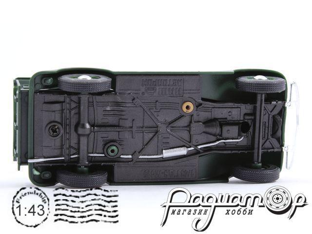 ГАЗ-М-415 (1939) H552-G