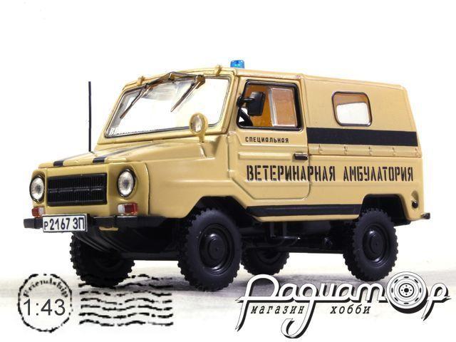 ЛуАЗ-969М Спецмедслужба (1976) конверсия