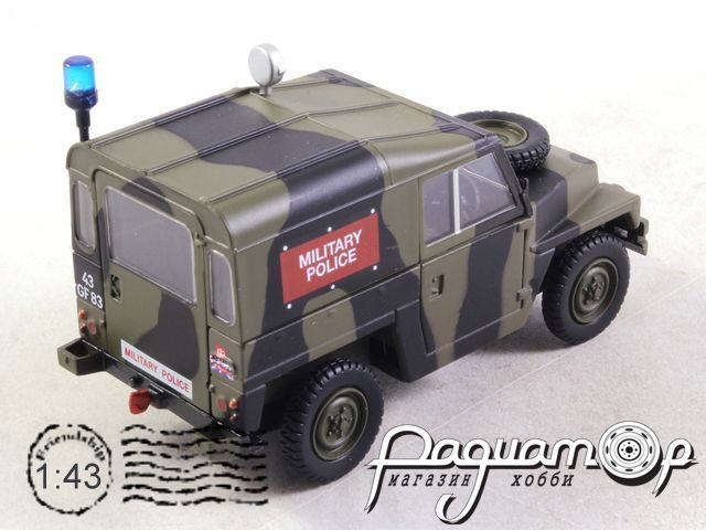 Land Rover Series III 1/2 Ton Lightweight Hard Top