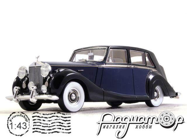 Rolls Royce Silver Wraith Park Ward Saloon (1952) TSM104322 (PL)