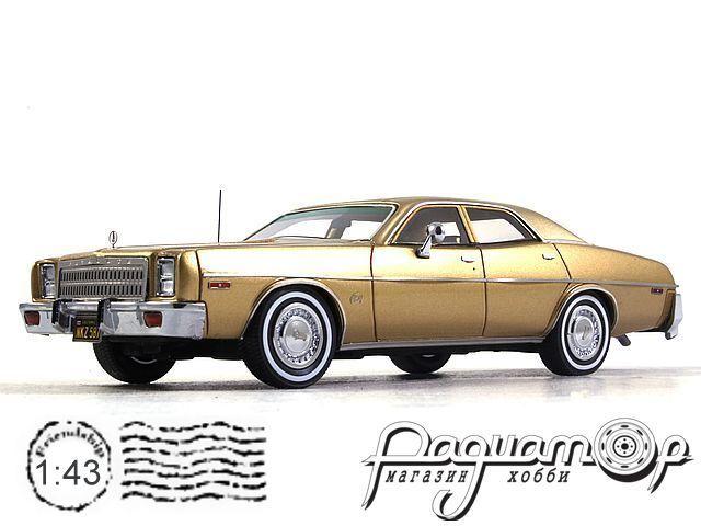 Plymouth Fury (1977) 46450