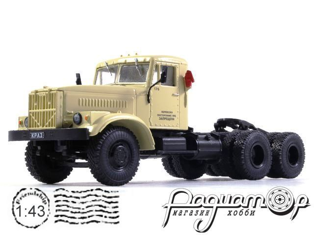 Автолегенды СССР Грузовики №17, КрАЗ-258 седельный тягач (1967)