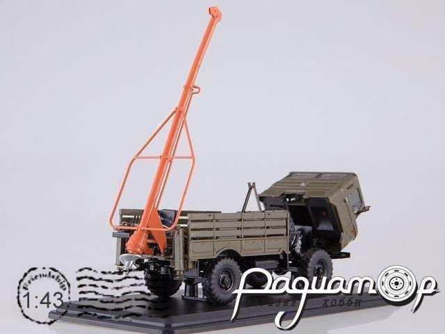 Бурильная машина БМ-302 (66) (1964) SSM1195