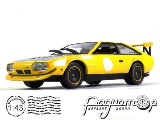 Lamborghini Jarama Rally (1973) WB503