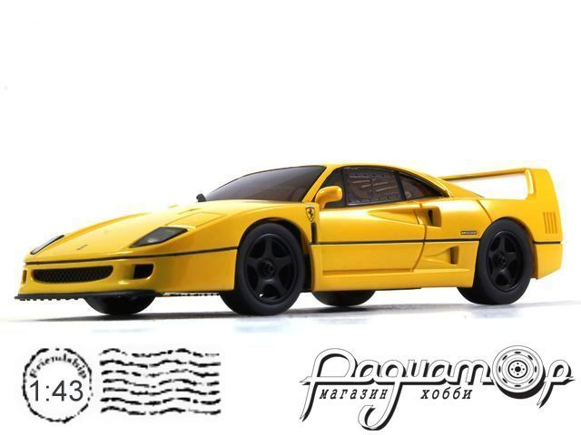 Ferrari F40 (1987) 120048
