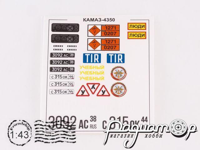 Сборная фасон КАМАЗ-4350 0x4 Мустанг (2000) 0304AVD